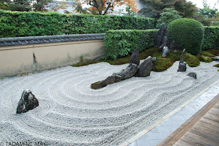 Zen garden, at Zuiho-in, Daitokuji Temple, in Kyoto