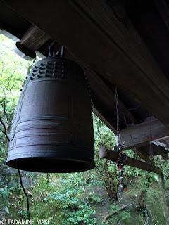 Eikando, kyoto sightseeing