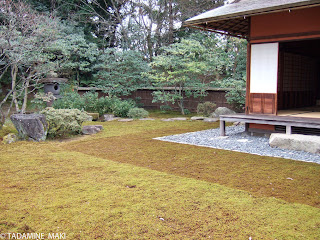 Sento Gosho, Kyoto sightseeing
