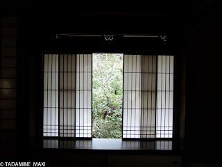 Koto-in Daitokuji Complex, Kyoto sightseeing