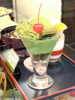 macha ice cream, Kyoto sigthseeing