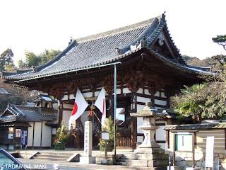 Ishiyama-dera temple, Kyoto