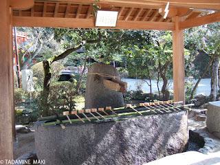 a basin, Kyoto
