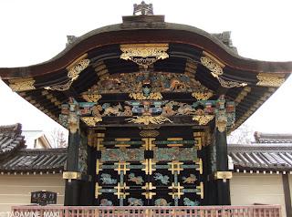 Decorative gate, Nishi-Honganji, Kyoto