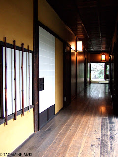 Sumiya Treasure House, Kyoto