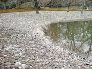 Sento Gosho, Kyoto