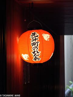 chochin, Kyoto