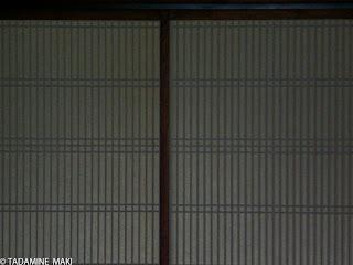 Sliding papered door, Kyoto