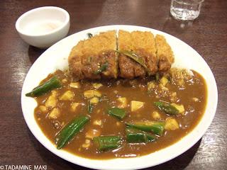 Japanese mixed food, Kyoto