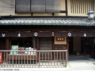 A traditional shop in Kyoto