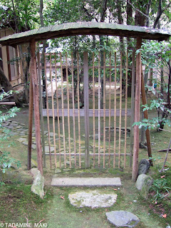 A gate in a garden for tea house, Kyoto