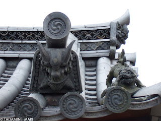 Decoration of roof tiles, Horyuji Temple
