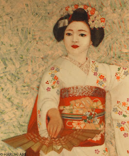 A picture of Maiko<br />, Kyoto and Tokyo