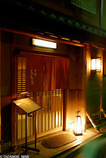 In front of a Japanese restaurant at night, Kyoto