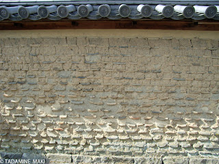 A wall made of clay and old tile roof, Todaiji Temple