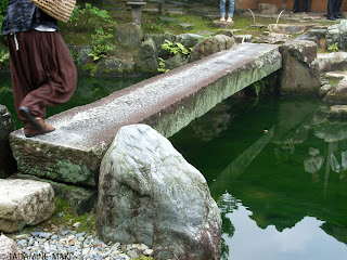 Stone brigde, in Katsura Imperial Villa