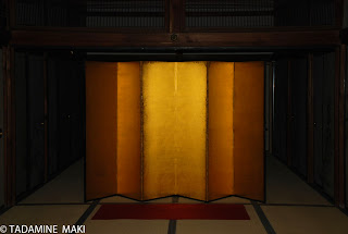 Golden folding screen, Daikakuji Temple, Kyoto