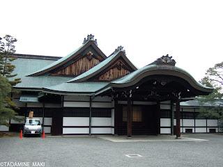 Roof, Sento Gosho, Kyoto
