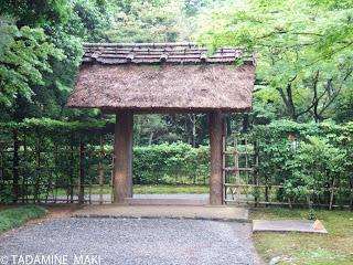 Rustic gate, Katsura Imperial Villa , Kyoto, Japan