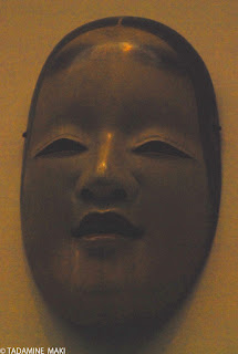 Old mask, the mask of Noh, Kyoto
