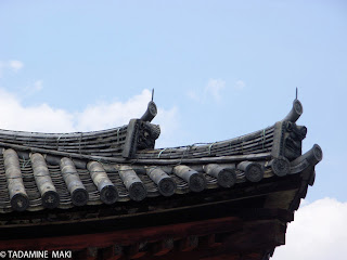 The details on the roof, Toji Temple, Kyoto