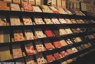 Tenugui, Japanese traditional handkerchief, shop, Kyoto