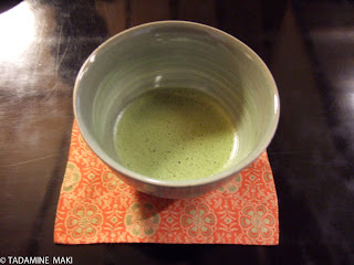 Powdered green tea, Matcha in Japanese, Kyoto