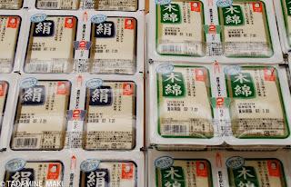 Tofu, Kyoto