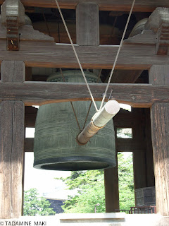 A big bell, at Todaiji Temple in Nara
