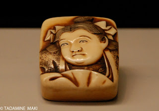 Netsuke, a small toggle made of wood or ivory, Kyoto, Japan