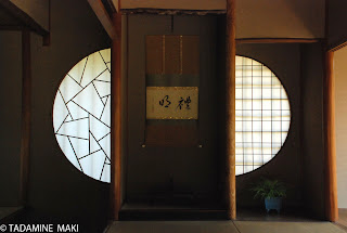 A calligraphy hung on a Tokonoma, the main alcove of the guest room