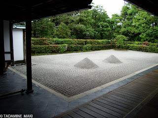 Zen garden, at Daisen-in, Daitoku-ji Temple, Kyoto