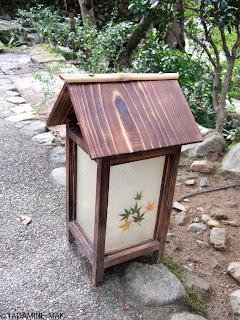 A lantern decorated with the patterns of maple leaves at Ohara in Kyoto