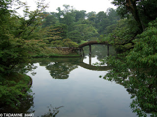 A clay and wooden bridge over a pond at Katsura Imperial Villa, Kyoto, Japan