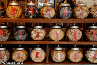 A Japanese traditional snack shop