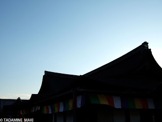 The silhouette of a building in Toji Temple, in Kyoto
