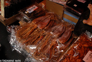 Surume, dried squid, Kyoto
