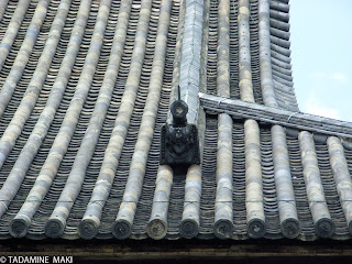 Oni-tile roof at Toji Temple, in Kyoto