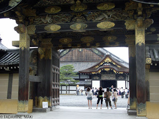 The entrance in front of the other entrance at Nijo Castle in Kyoto