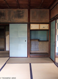 Light Indigo blue on the inner of a house, at Katsura Imperial Villa in Kyoto, Japan
