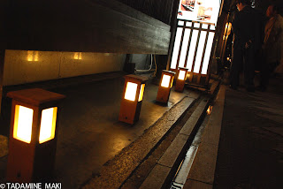 In front of a Japanese restaurant, at Gion, in Kyoto