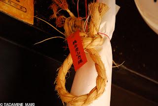 Chikara-nawa, strong rope