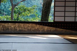 Modern design of 400 years ago, at Katsura Imperial Villa, in Kyoto