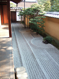 A small zen garden, at Ryugen-in Daitokuji Temple, in Kyoto