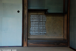 Well designed details, at Katsura Imperail Villa, in Kyoto