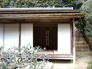 A rustic house, at Shisendo Temple, in Kyoto
