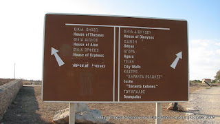 Указатель по Като Пафосу, Kato Pafos sign by TripBY