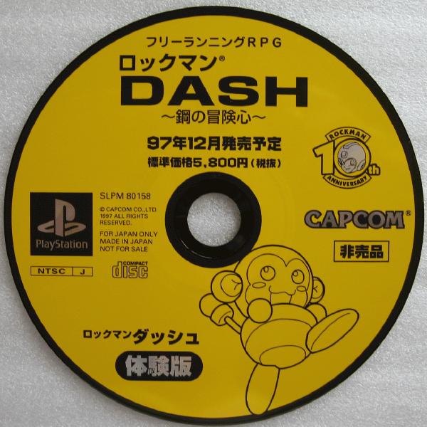 [disc]