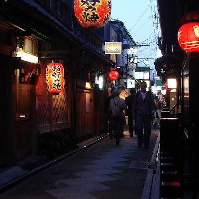 Quartier Pontocho à Kyoto