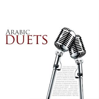 Arabic Duets